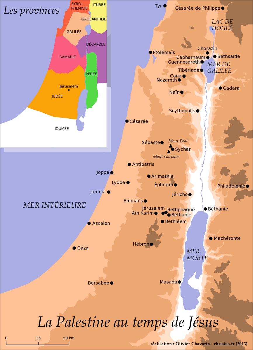 La Palestine au temps de Jésus 2